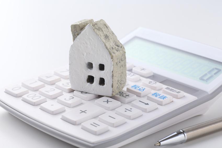 La compraventa con subrogación de hipoteca
