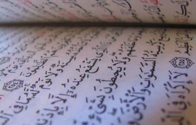 manuscrito